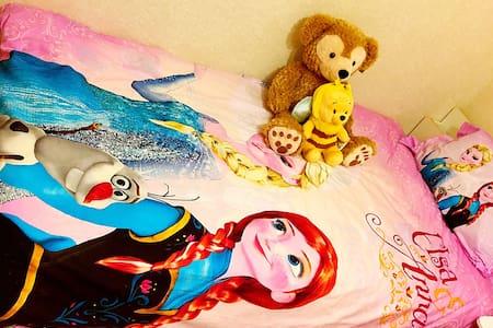 JAPAN TOKYO Disneyland sea 舞浜駅 2F - 浦安市 - Talo