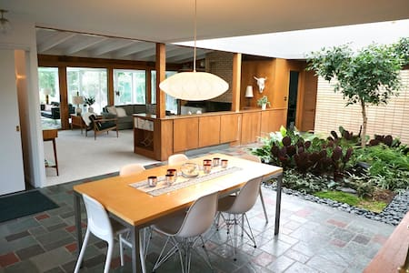 Nordic-Style Midcentury Home — close to Mpls.