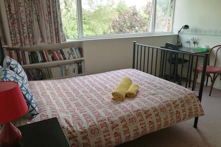 Close to NEC, double bedroom to be let in Solihull
