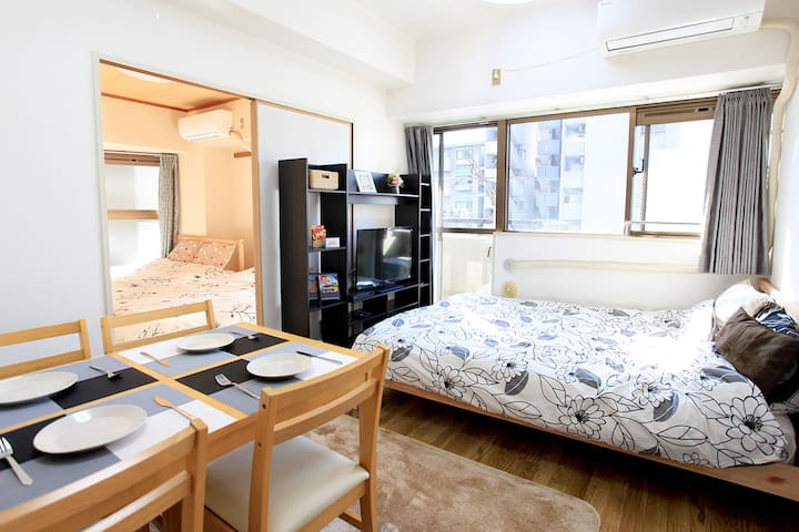 3 To USJ 3 Sta 8persons 4Wide Beds - Ōsaka-shi - Apartament