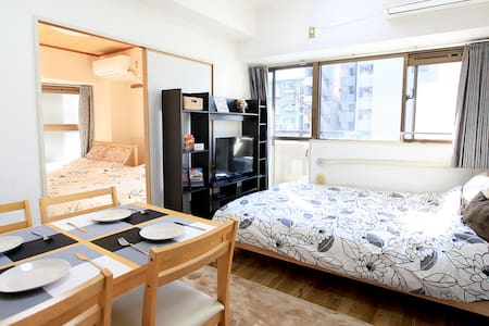 3 To USJ 3 Sta 8persons 4Wide Beds - Ōsaka-shi