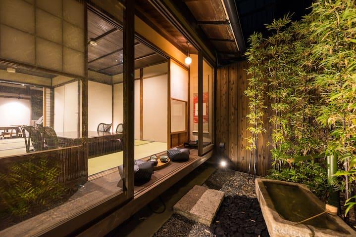 Hana Bamboo Villa | Delicate Yard, Kiyomizu Temple