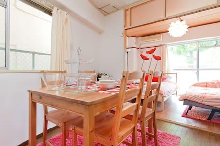 21★8MIN to JR★Close to UMEDA - Osaka-shi, Higashiyodogawa-ku - Lägenhet