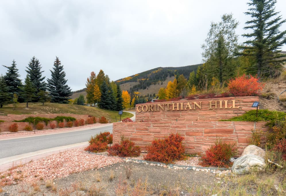 Corinthian Hills, Dillon, Colorado is the perfect lake view neighborhood that puts you in the center of all that Summit County has to offer.