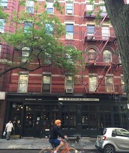 Cozy, Renovated Soho Apartment! - New York - Apartment