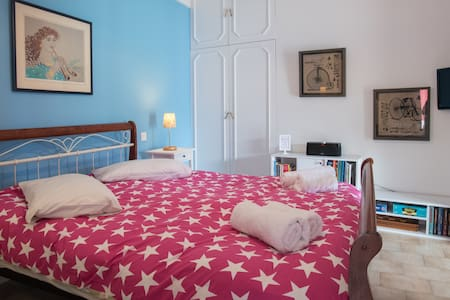Apartment in the centre of Zante - Zakinthos - Wohnung