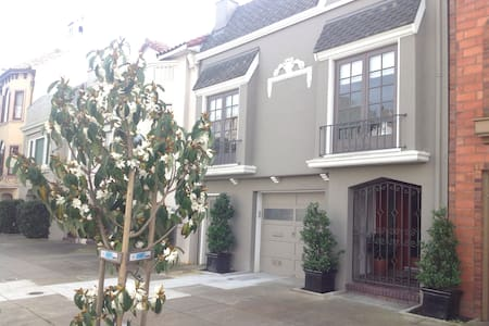 Marina District garden apartment - San Francisco - Apartment