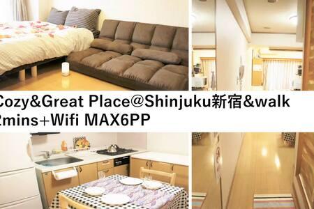 Near shinjyuku,free wifi,clean and cozy room! - Shinjuku