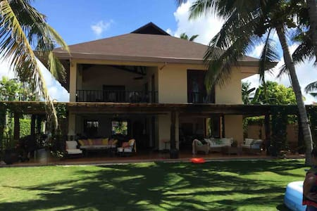 Marahuyo Beach House San Remigio