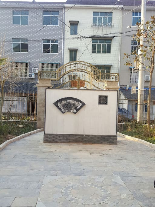 中式的照壁