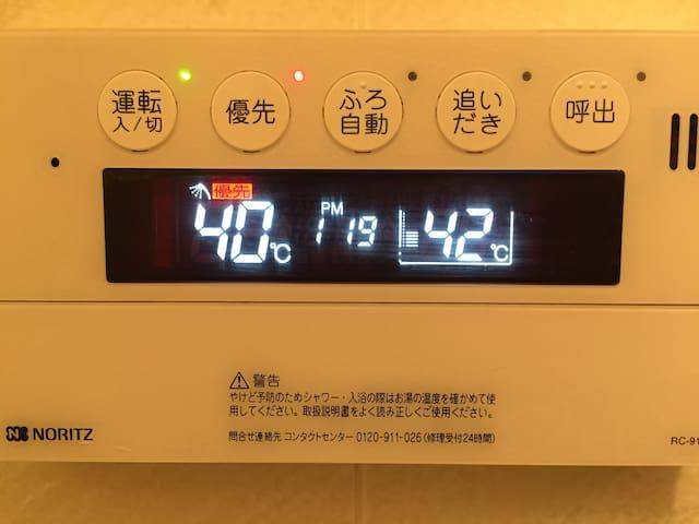 Sunny Modern Rooftop Apartment, 15min to Shibuya - Shinagawa - Appartement