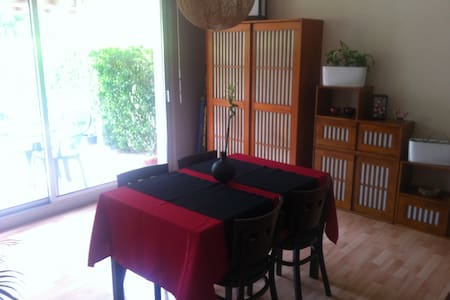 Chambre zen chez Jérémy - Lingolsheim