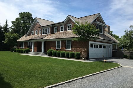 Cozy, kid friendly, great location! - Sagaponack - House