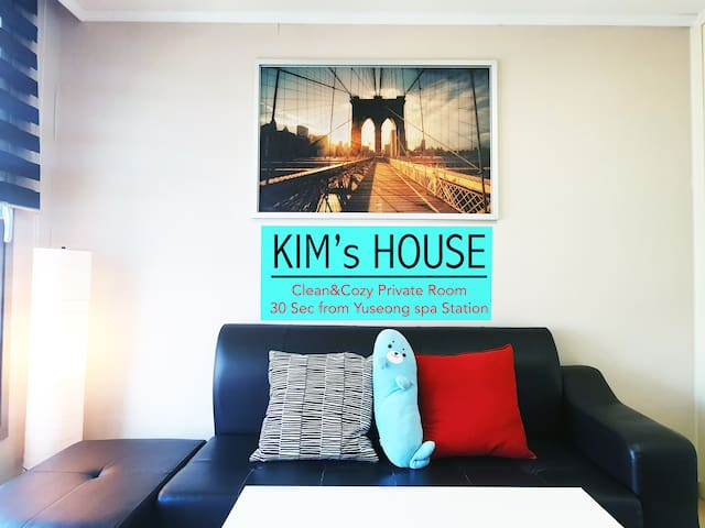 [Kim's House]Clean & Cozy private Room (Mint)