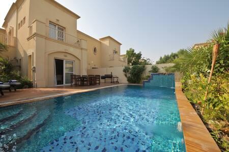 Premium Villa - Dubaï - Villa