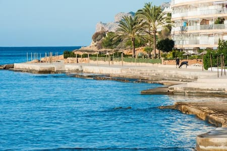 Apartamento al lado del mar - Calvià