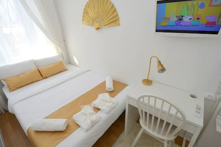Уютная комната ♥ в самом центре - Jekaterinburg