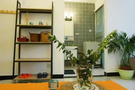 老租界/市中心 /江汉路步行街地铁站3分钟 /公寓B - Wuhan - Wohnung