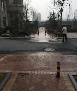 北府路, 精致装修,完美的西区 - Zhenjiang - Huoneisto