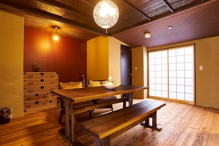 ModernStylish JapaneseHouse*10minNIJOCastle(洛中一栗邸) - Nakagyō-ku, Kyōto-shi - House