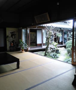 B&B MATSUKAZE[Japanese-style house] - Nabari-city - Penzion (B&B)
