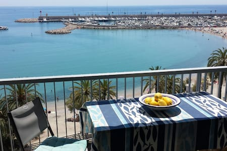 Menton Beach Front Apartment Panoramic Terrace