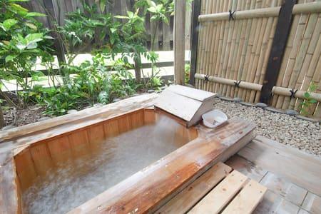 """贅沢な別荘暮らしで日本文化体験と癒しの風景""""清流庵"""""""