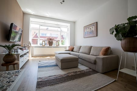 "Beauty ""Zen"" house 15min from beach - Voorburg - Casa"