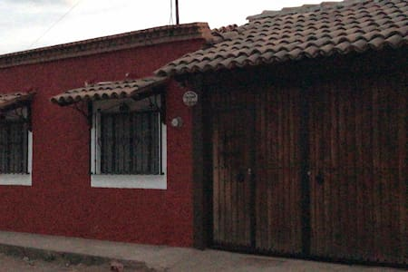La Casa del Arrayán