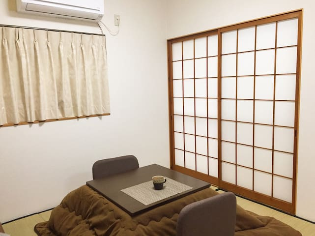 For Women /Near from Kyoto,Shinosaka,Kobe,Namba - Higashiyodogawa-ku, Ōsaka-shi - Casa