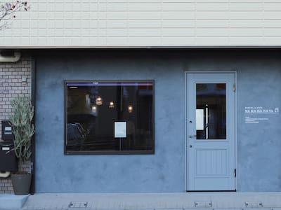 A cyclist friendly hostel & cafe (Dormitory room)2