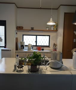 Home stay in Hirakata - Haus