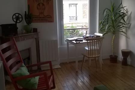 Appartement ancien proche Paris et aéroport Orly - Juvisy-sur-Orge - Wohnung