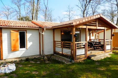 Chalet located in a holiday residence - AZUR - Квартира
