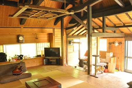 traditional Japanese house. Senzu hermitage. - Hitachiota - Talo