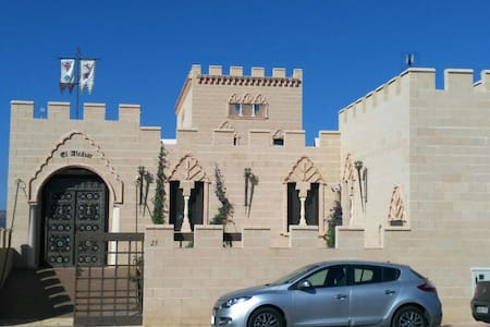 El Alcazar. Un castillo con encanto