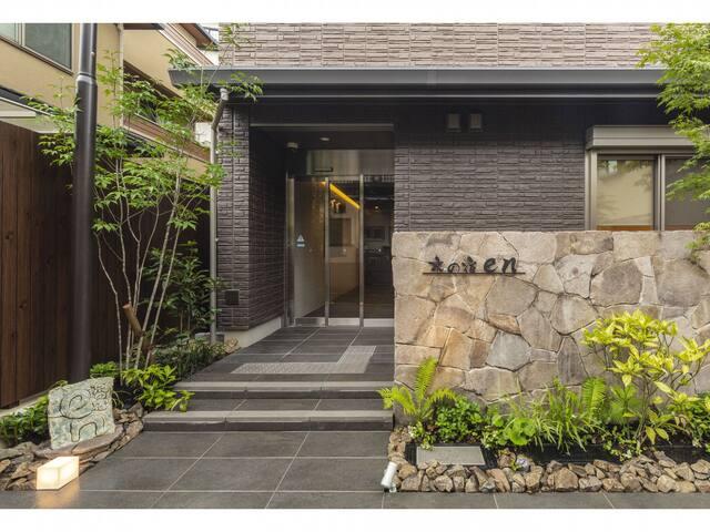 京の宿enは清水寺より(300m)徒歩5分にあり、京都の四季を感じられるとても静かで非日常空間を演出いたします  KIYOMIZU TEMPLE in 5 min on foot You can feel the real kyoto air and sound
