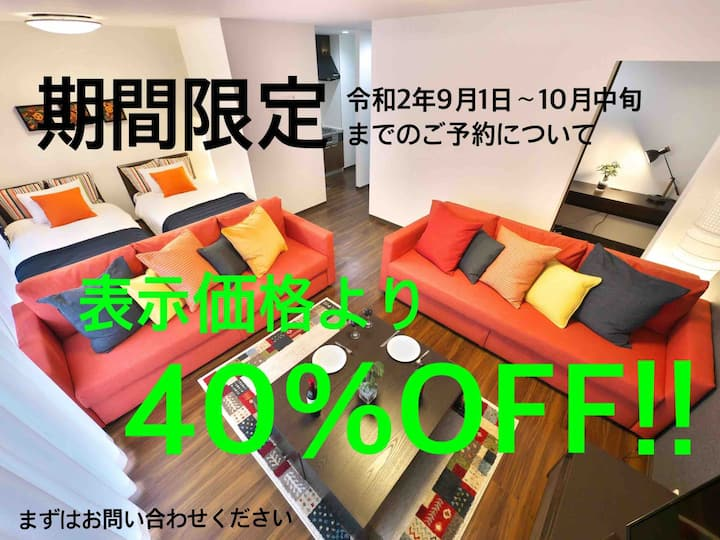 Cozy 83㎡ in downtown★11min to Nagoya sta by subway