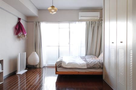 Best located big room in Shibuya - Shibuya-ku