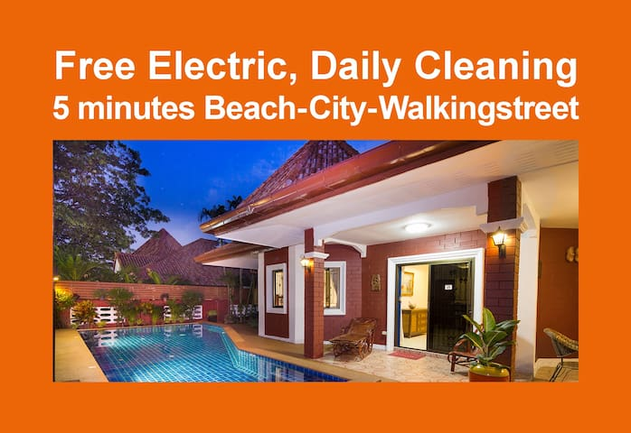 Sabai FREE ELECTRIC, 5minutes from Beach / Pattaya
