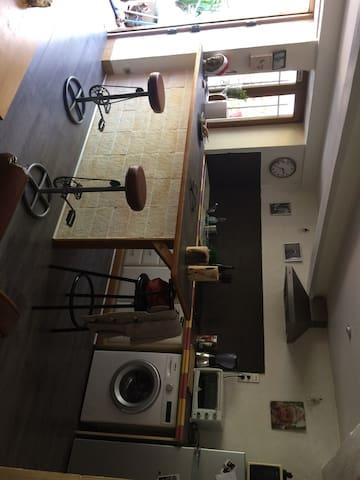 T2 avec terrasse ensoleillée! - Couzon-au-Mont-d'Or - Lägenhet