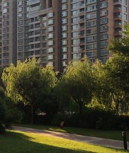 静思 - Hangzhou - Lägenhet