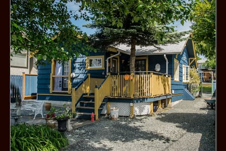 Unique one of a kind 2BR character home. - Nanaimo - 独立屋