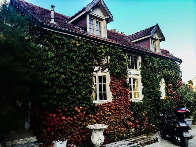 Maison en plein centre ville - Romilly-sur-Seine - Hus