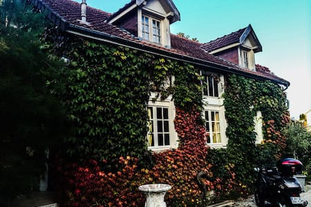 Maison en plein centre ville - Romilly-sur-Seine