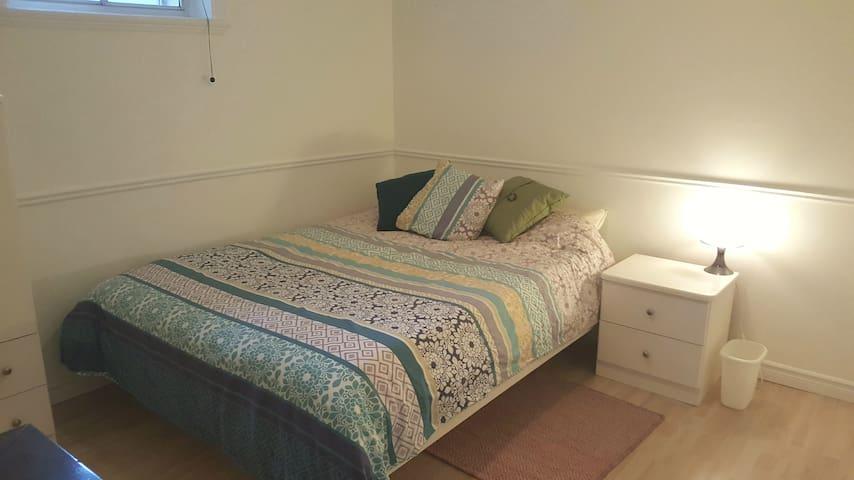 Belle chambre près de l'Université Laval