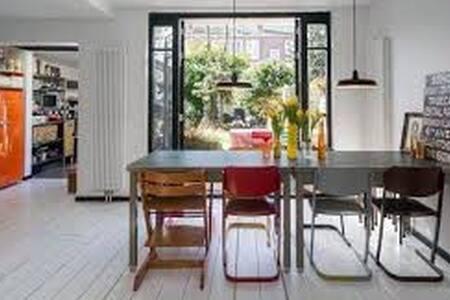 Cosy house with nice sunny garden - Diemen - Hus