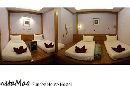 Fundee House Hostel // 4 persons - Tambon Ao Nang - Bed & Breakfast