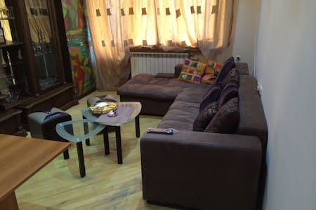 Modern studio in the city center... - Yerevan - Apartmen
