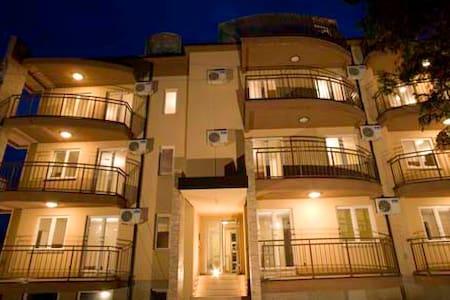 Apartment S - Vrnjačka Banja - Appartement